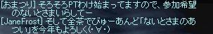 b0128058_11512690.jpg