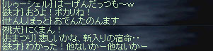 b0128058_11535448.jpg