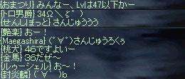 b0128058_1155069.jpg