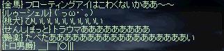 b0128058_11553333.jpg