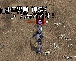 b0128058_1284133.jpg