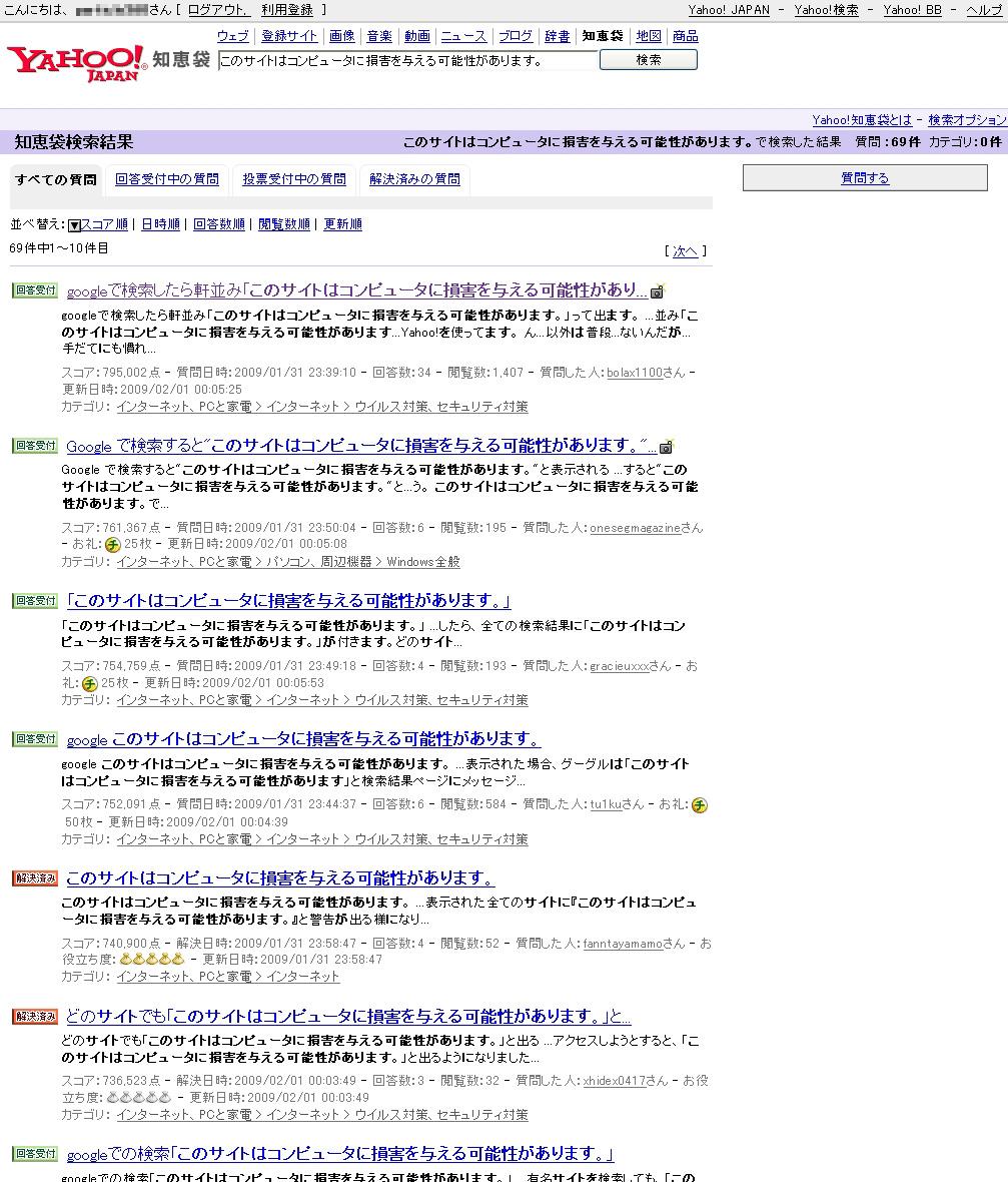 f0002759_1342731.jpg