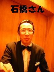 f0043559_10513771.jpg