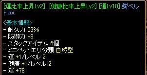 b0126064_2224058.jpg
