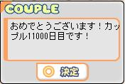 c0060076_16341130.jpg