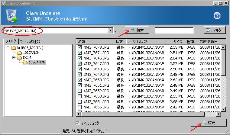f0070279_17472788.jpg