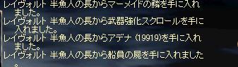 f0184192_19465221.jpg