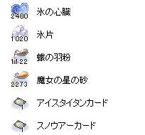 a0056595_202547.jpg
