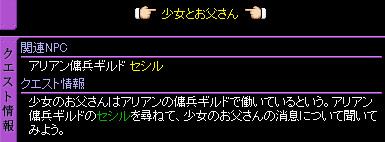 c0081097_7131983.jpg