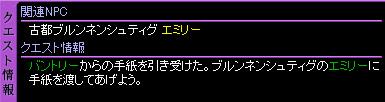 c0081097_7142594.jpg