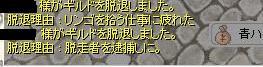 c0197709_13896.jpg