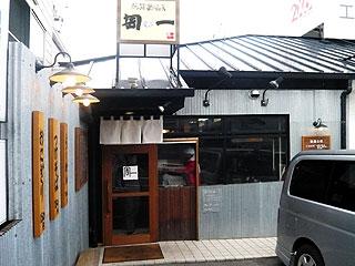 麺鮮醤油房 周一@広島 ★☆ (つけそば&らーめん)_f0080612_22243264.jpg