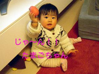 b0104420_123879.jpg