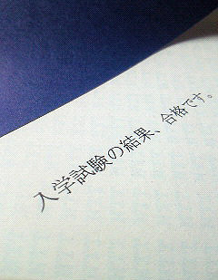 e0153022_2194022.jpg
