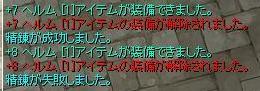 f0132029_21264323.jpg