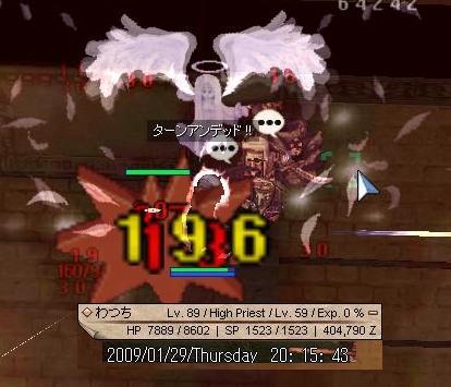 f0132029_21455944.jpg