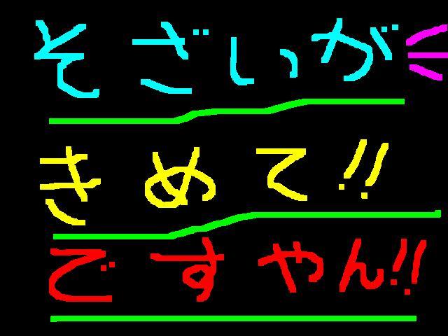 f0056935_2032445.jpg