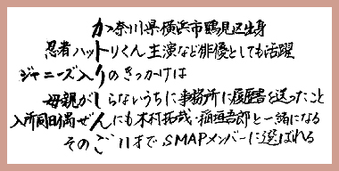 c0119436_255789.jpg