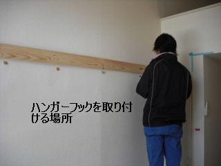 f0031037_20251059.jpg