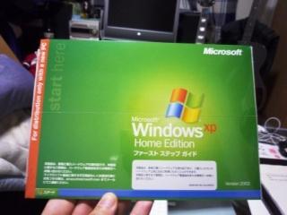 b0082459_9364325.jpg