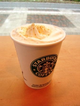 Honey Orange Latte @STARBUCKS COFFEE_c0119259_20451952.jpg