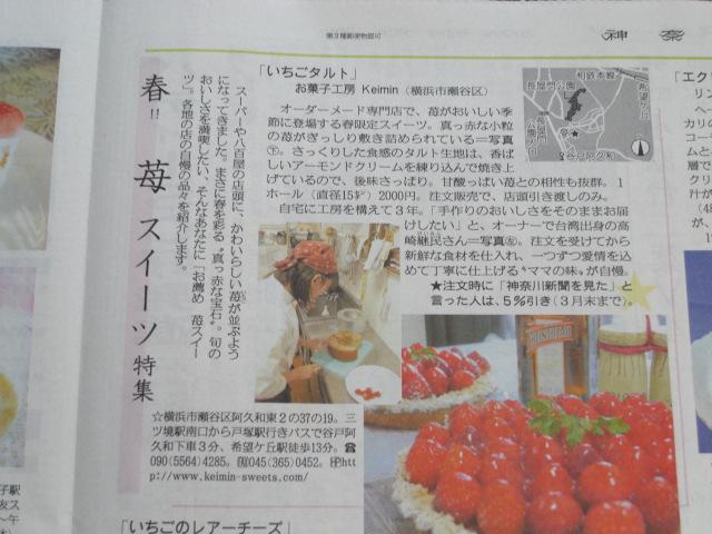 夏のおすすめムースケーキ&ストーリー⑯_c0169360_917076.jpg