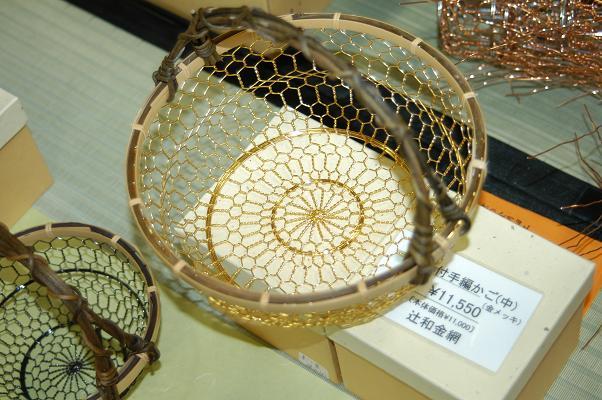 大京都展_c0180460_22423015.jpg