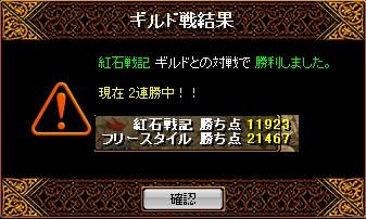 b0126064_010749.jpg
