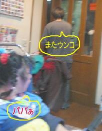 f0082367_15555360.jpg