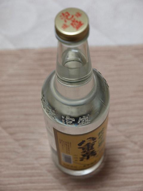 (泡盛) 琉球泡盛 八重泉 石垣島 (八重泉酒造)_b0006870_2210014.jpg