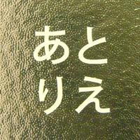 ブログふたっつ_f0088873_17151186.jpg