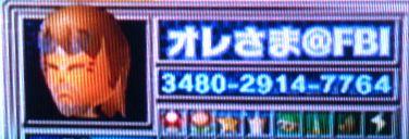 f0194591_2129437.jpg