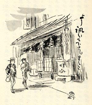 木村荘八の画像 p1_34