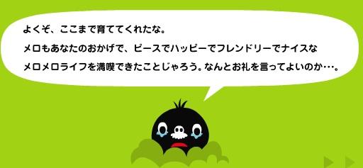 f0017493_10141697.jpg