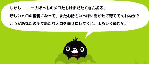f0017493_10143521.jpg