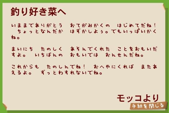 f0017493_101930100.jpg