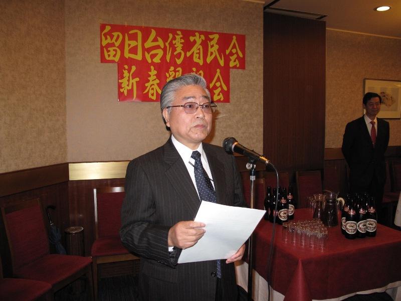 新年贺词 留日台湾省民会 会长 刘光智_d0027795_1024131.jpg