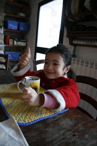 バッボの「甘い」ホットチョコレート_f0106597_1955106.jpg