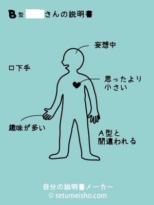 b0037799_16442069.jpg