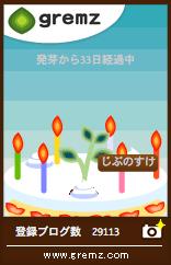 c0111410_2235499.jpg