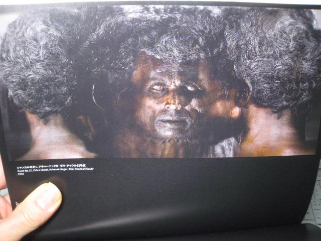 森美術館「チャロー!インディア」ジャスティン・ポンマニの写真をgoogle MAPで読み解く ②_e0091712_28533.jpg