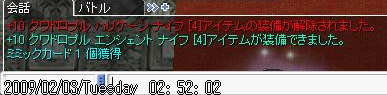 b0091923_658428.jpg