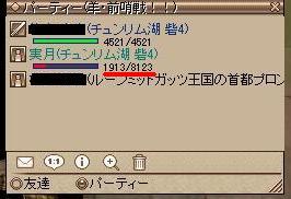 c0121827_1326388.jpg