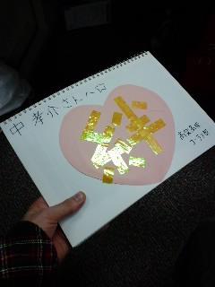 今年初の岡山。_f0056929_2020183.jpg