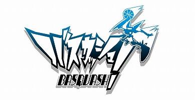 「バスカッシュ!」先行上演イベント、東京会場の応募締切明日に迫る!_e0025035_18144563.jpg