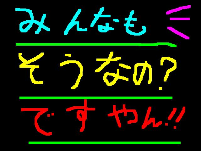 f0056935_20491593.jpg