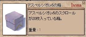 e0023336_2251290.jpg