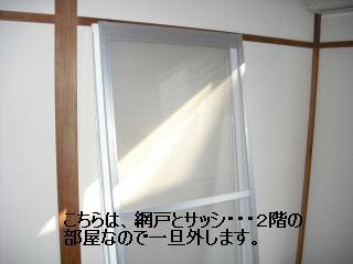 f0031037_2053614.jpg