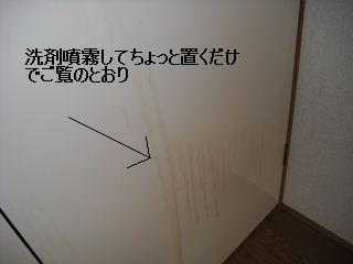 f0031037_2055290.jpg