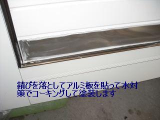 f0031037_20595661.jpg